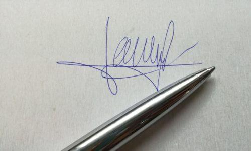 La Brújula de Navarra · La firma del 28/11/19
